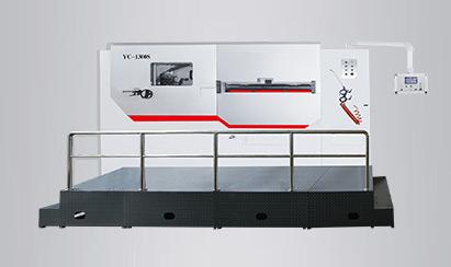 YC-S系列1300/1500/1650 半自动模切压痕机(清废可选