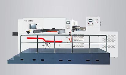 YC-1500AL 前缘给纸全自动平压平模切机