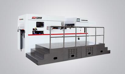 YC-1080ED 全自动热压纹模切机