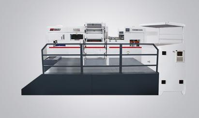 YC-1060F/FH 全自动平压平模切烫金